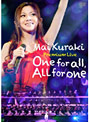 Mai Kuraki Premium Live One for all,All for one/倉木麻衣