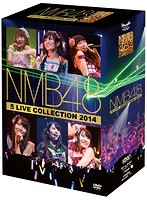 5 LIVE COLLECTION 2014/NMB48