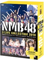 NMB48 3 LIVE COLLECTION 2018/NMB48