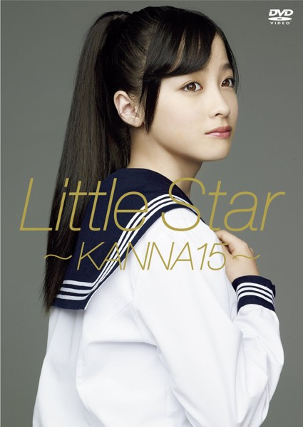 [YRBS-90012] Kanna Hashimoto 橋本環奈 – Little Star ~KANNA15~