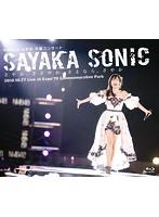 NMB48 山本彩 卒業コンサート「SAYAKA SONIC~さやか、ささやか、さよなら、さやか~」