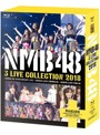 NMB48 3 LIVE COLLECTION 2018/NMB48 (ブルーレイディスク)