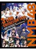 NMB48 3 LIVE COLLECTION 2019/NMB48(初回仕様限定盤 ブルーレイディスク)