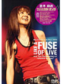 Mai Kuraki Live Tour 2005 LIKE A FUSE OF LIVE and Tour Documentary of 'Chance for you'/倉木麻衣