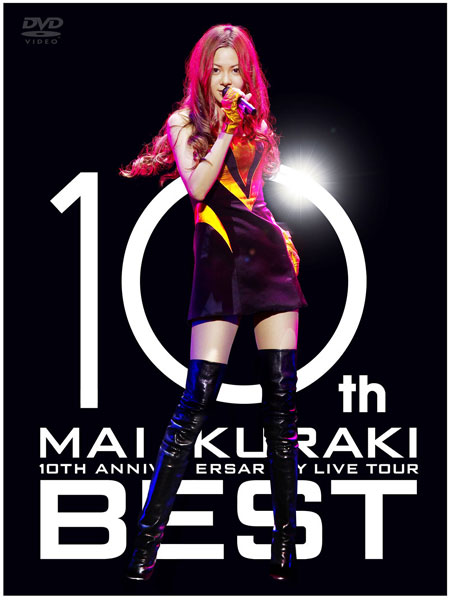 10TH ANNIVERSARY MAI KURAKI LIVE TOUR 'BEST'/倉木麻衣