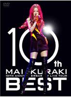10TH ANNIVERSARY MAI KURAKI LIVE TOUR 'BEST'/倉木麻衣