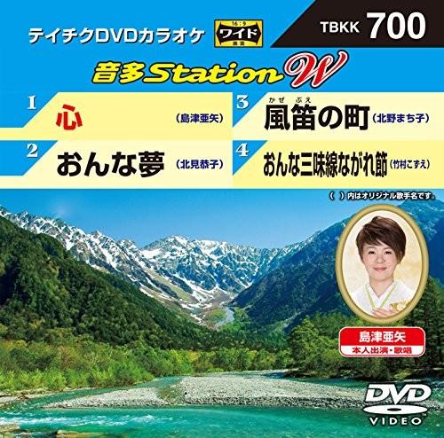 テイチクDVDカラオケ 音多Station W 700