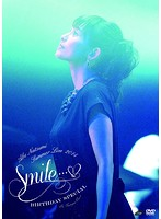安倍なつみ Summer Live 2014~Smile...~Birthday Special/安倍なつみ