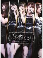 ℃-ute ラストアルバム『℃OMPLETE SINGLE COLLECTION』発売記念スペシャルイベント/℃-ute