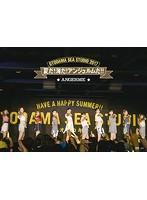 OTODAMA SEA STUDIO 2017 夏だ!海だ!アンジュルムだ!!/アンジュルム