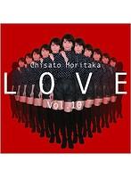 デビュー25周年企画 森高千里 セルフカバーシリーズ'LOVE' Vol.10/森高千里