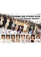 OTODAMA SEA STUDIO 2018 〜J=J Summer Special〜/Juice=Juice