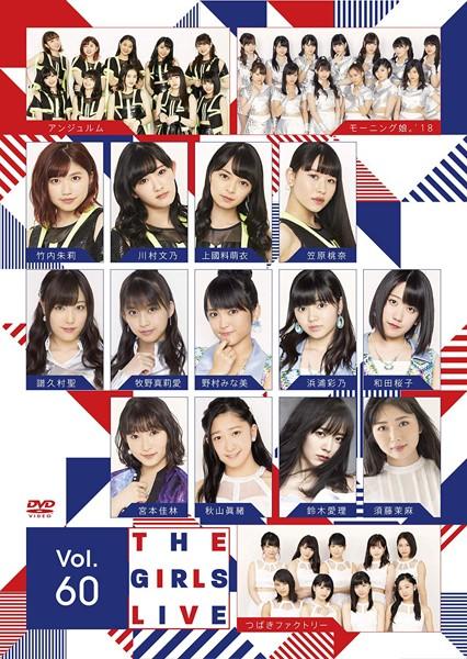 The Girls Live Vol.60