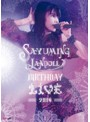 SAYUMINGLANDOLL~BIRTHDAY LIVE 2019~/道重さゆみ