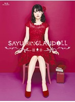 SAYUMINGLANDOLL〜宿命〜/道重さゆみ