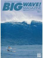 BIG WAVE!MAGAZINE 四季刊DVD ビックウェーブマガジン VOL.1