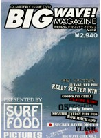 BIG WAVE!MAGAZINE 四季刊DVD ビックウェーブマガジン VOL.2