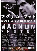 マグナム・フォト 世界を変える写真家たち