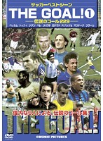 サッカーベストシーン THE GOAL! 1 伝説のゴール229