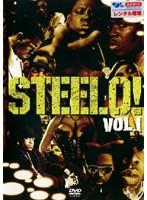 STEELO! Vol.1-HIP HOP FEVER-