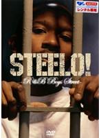STEELO!-R&B Boys Street-