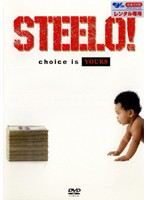 STEELO!-choice is YOURS-