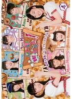 エビ中Hiらんどっ!~無限の自由!ディレクターズカット版 Vol.4