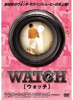 WATCH[ウォッチ]