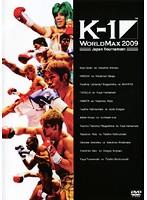 K-1 WORLD MAX 2009 Japan Tournament