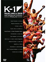 K-1 WORLD MAX 2009 World Championship Tournament-FINAL16-