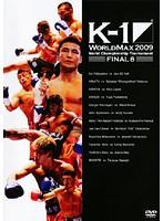 K-1 WORLD MAX 2009 World Championship Tournament-FINAL8-