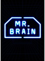 MR.BRAIN Vol.1