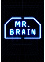 MR.BRAIN Vol.2