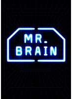 MR.BRAIN Vol.3