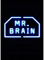 MR.BRAIN Vol.4