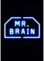 MR.BRAIN Vol.5