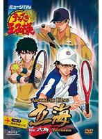 ミュージカル 『テニスの王子様』 Absolute King 立海 feat.六角 Vol.1