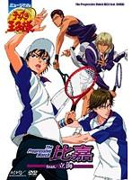 ミュージカル 『テニスの王子様』 The Progressive Match 比嘉 feat.立海