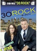 30 ROCK/サーティー・ロック シーズン3 Vol.7