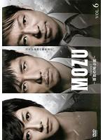 MOZU Season1~百舌の叫ぶ夜~ Vol.6