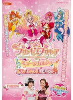 Go!プリンセスプリキュア ミュージカルショー