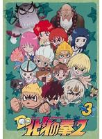 TVアニメ「DD北斗の拳2」第3巻