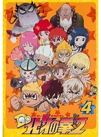 TVアニメ「DD北斗の拳2」第4巻