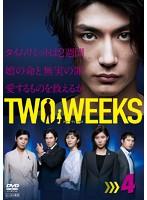 TWO WEEKS Vol.4