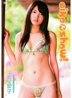 aikoでshow!/一戸愛子