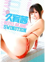 SWINUTION/久宥茜