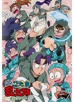TVアニメ「忍たま乱太郎」DVD 第22シリーズ 一の段