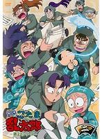 TVアニメ「忍たま乱太郎」DVD 第22シリーズ 二の段