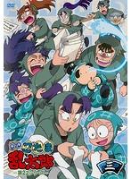 TVアニメ「忍たま乱太郎」DVD 第22シリーズ 三の段