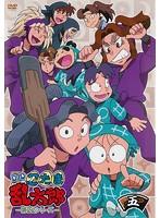 TVアニメ「忍たま乱太郎」DVD 第22シリーズ 五の段